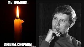 Ушел из жизни актер Александр Солдатов (13.12.2017)
