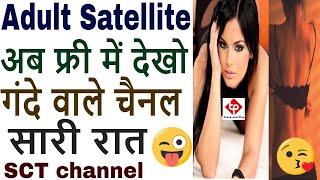 Adult Satellite List , Adult satellite coverage map,xxx channels satellite, 9E,13E,16E,39E,85E,138E,