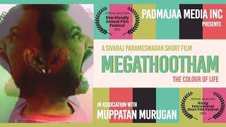 Megathootham