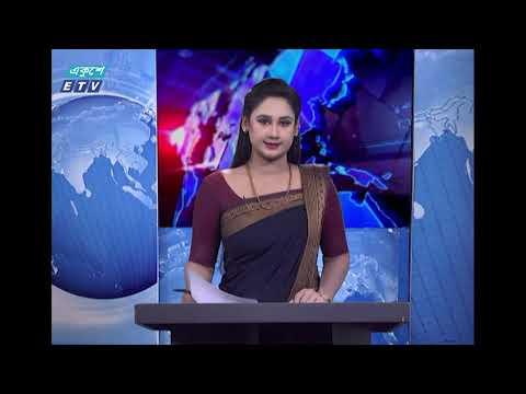 11 PM News || রাত ১১ টার সংবাদ || 20 September 2020 || ETV News