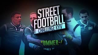 URBAN. ФУТБОЛ 1, 2 (4-3) DERBY KIEV (обзор матча)#SFCK Street Football Challenge Kiev