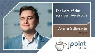 Алексей Шипилёв — The Lord of the Strings: Two Scours