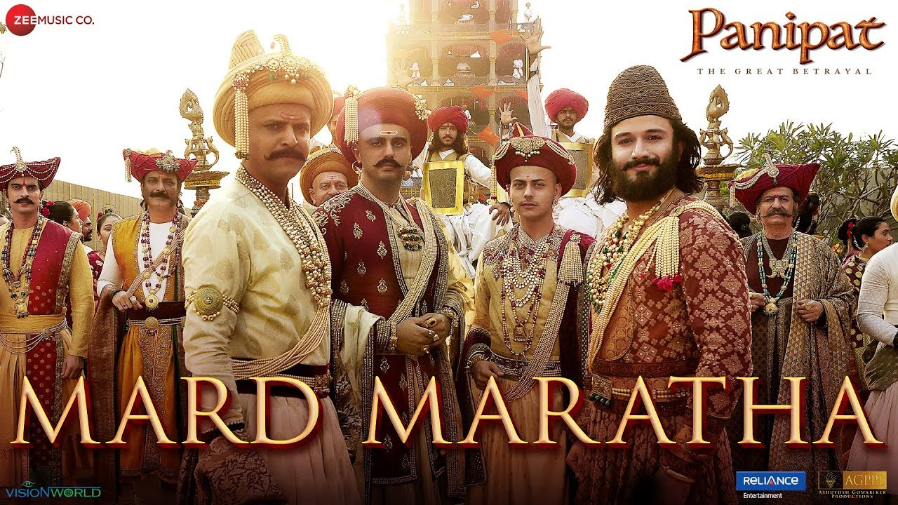 Mard Maratha Hindi lyrics