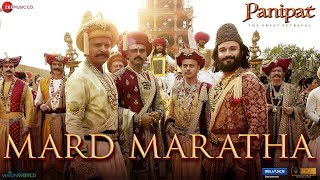 Mard Maratha - Official Video Song