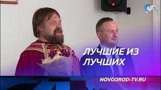Сергей Бусурин пригласил на встречу лучших учителей Великого Новгорода