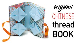 Origami Chinese Thread Book Tutorial ♥︎ DIY ♥︎