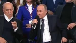 Эрик Давидыч | Обращение к Путину