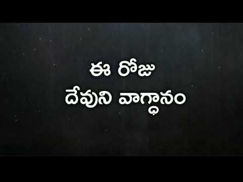 Today's promise 12.12.2018 (видео)