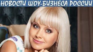 Певица Натали рассказала, как потеряла двух первых детей. Новости шоу-бизнеса России.