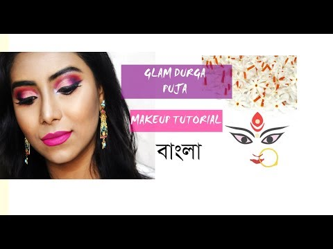GLAM DURGA PUJA MAKEUP ||  LOOK 3 || MRS OUCH