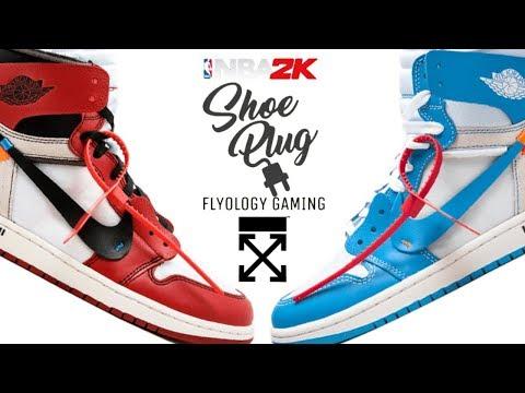 NBA 2K19 👟🔌 OFF WHITE JORDAN 1 CHICAGO & UNC shoe creator
