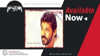تحميل اغاني Yehia Ghanam - Ahmed Ya Hamada / يحي غنام - احمد يا حمادة MP3