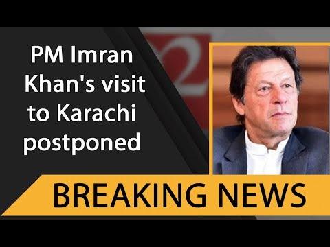 PM Imran Khan's visit to Karachi postponed: Sources | 13 September 2019 | 92NewsHDUK