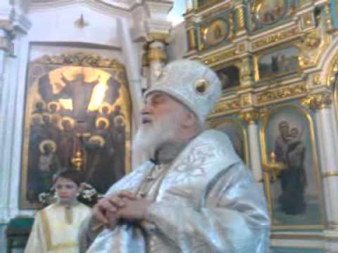 Когда и как можно пить Святую, Крещенскую воду  -  митрополит  Минский и Заславский  Павел, .