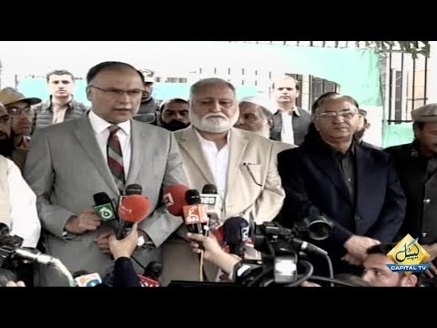 Rahbar Committee Press Conference outside Election Commission office | Azadi March