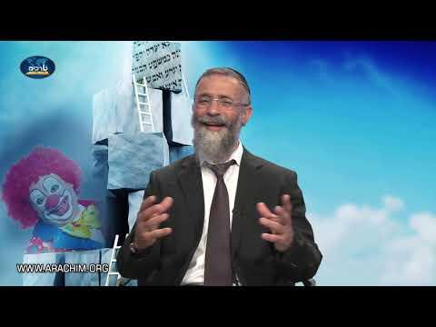 הרב מיכאל לסרי - מסר לפרשת תצווה פורים