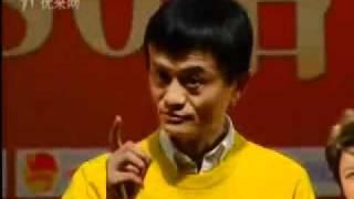 马云励志演讲 - 做人要永远积极乐观