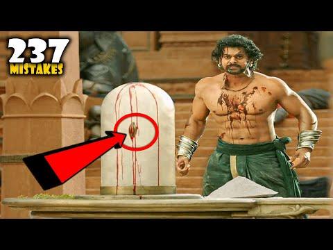 (237 Mistakes) in Baahubali 2 - Plenty Mistakes in Baahubali 2 - The Conclusion Full Hindi Movie.