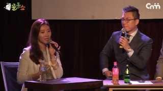 꼴통쇼 54회- 인큐베이팅 윤소정 대표 3부 (억대연봉 영어강사 자리를 버리다)