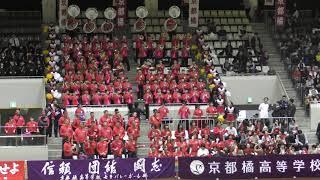 京都橘高校吹奏楽部2019春高バレー京都大会応援演奏3