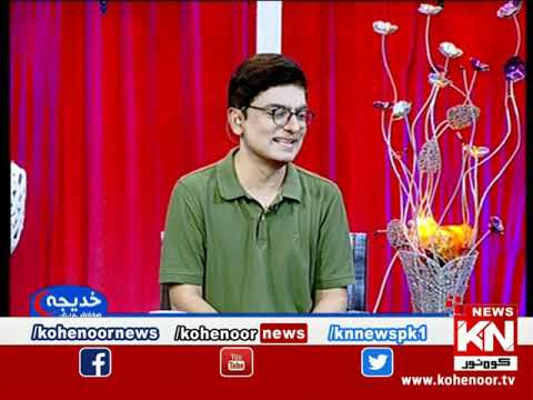 Good Morning With Dr Ejaz Waris 04 September 2020 | Kohenoor News Pakistan