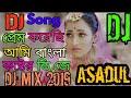 Sonogo Dokhino Hawya ( DJ Song) ( Hur Nusrat )  ft.Sabrina Saba , Shafayat Mahmud and  Dj Asadul mix