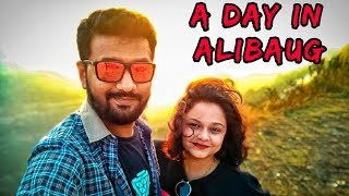 Alibaug | Alibaug by Road | Pune to Alibaug | Things to do in Alibaug