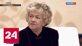 Судьбу внучки умершей актрисы Назаровой будут решать родственники - Россия 24