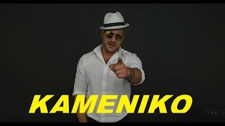 KAMENIKO - Ja vim co chci
