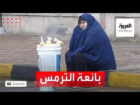 العرب اليوم - مساعدات عاجلة إلى الحاجة نعمات