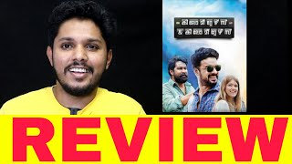 Kilometers And Kilometers Movie Revies Kilometers & Kilometer Movie Review