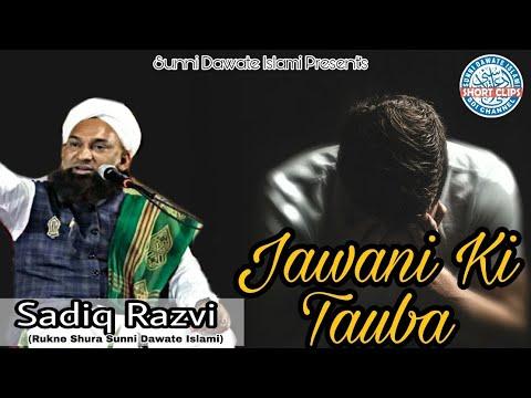 Jawani Ki Tauba   Mohammed Sadiq Razvi