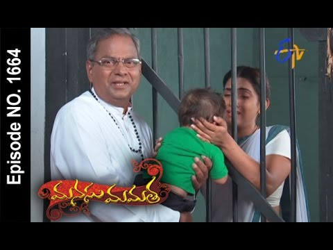 Manasu-Mamata--24th-May-2016--మనసు-మమత-–-Full-Episode-No-1664