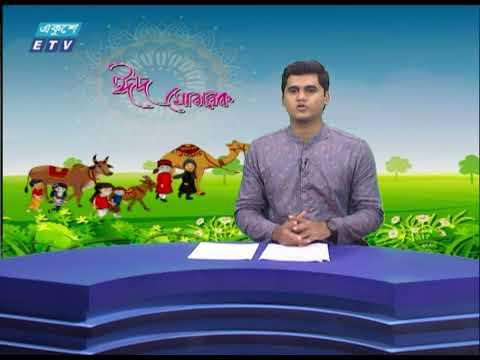 12 PM News || দুপুর ১২টার সংবাদ || 22 July 2021 || ETV News