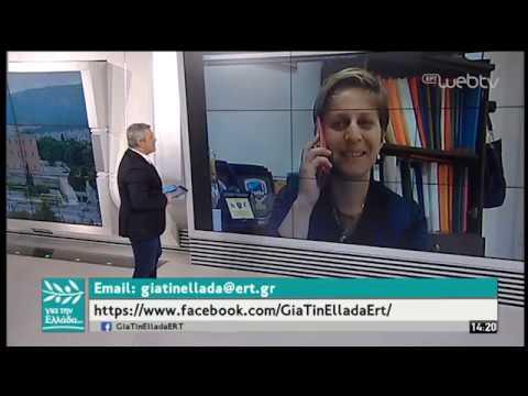 H Μαρία Κακαλή – Δήμαρχος Άη Στράτη στον Σπύρο Χαριτάτο | 27/05/19 | ΕΡΤ