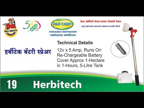 Battery Sprayers- Herbitech