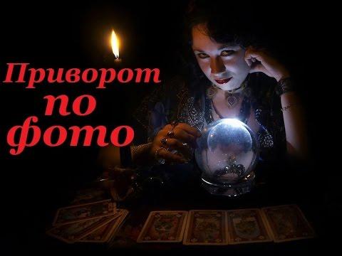 Гадание что на сердце магия онлайн