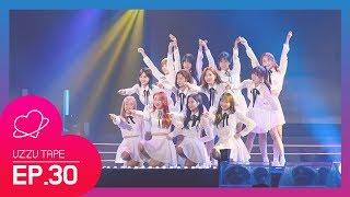 [UZZU TAPE] EP.30 우주소녀와 소리바다 속으로!