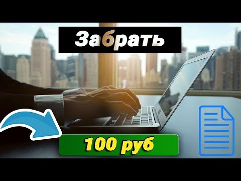 Стратегия на бинарных опционах олимп трейд видео