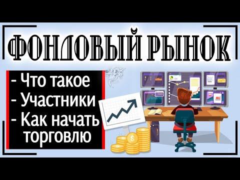 Кто зарабатывает деньги больше всех
