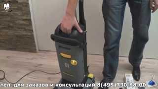 Поломоечная машина Karcher BR 30/4 C Adv