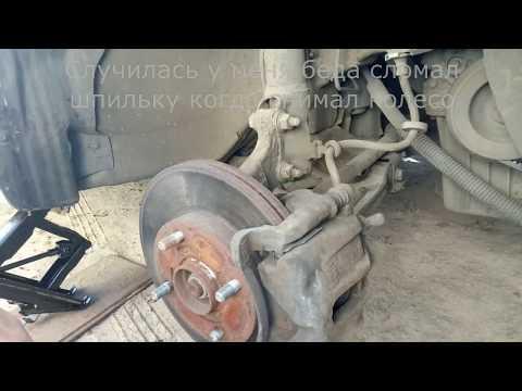 Замена сальника в коробке передач чери амулет