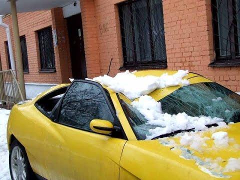 Снег с крыши повредил машину?! Кто возместит ущерб?