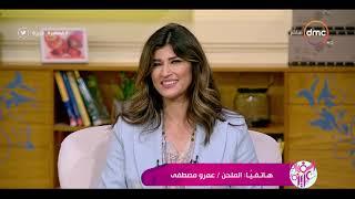 """السفيرة عزيزة - هاتفياً .. """" الملحن / عمرو مصطفى """" : ( عامر منيب هو اللي اكتشف عمرو مصطفى )"""