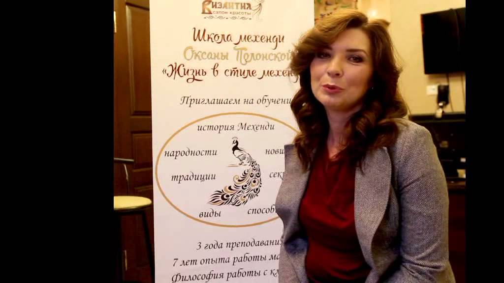 Оксана Полонская - поздравляет «Византию» с 5-летием