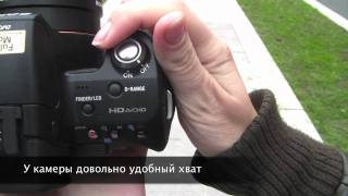 Sony Alpha A33 Hands On Review
