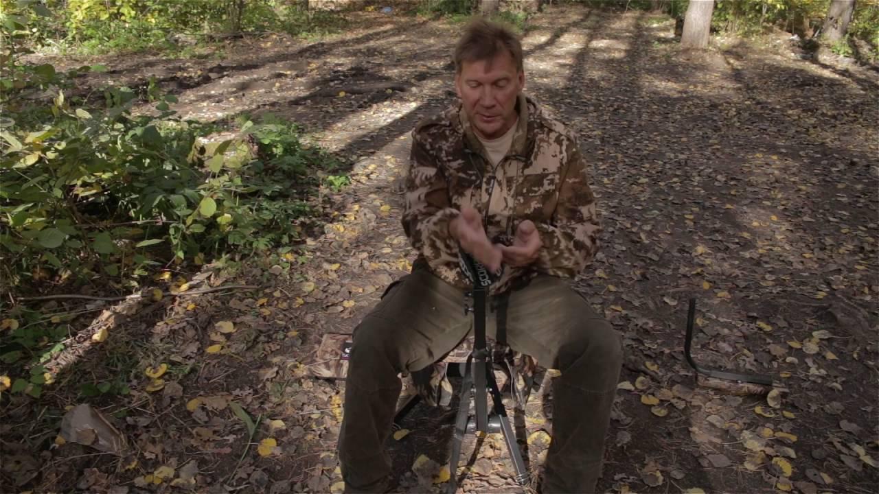 Видео о товаре Стул стрелковый 360 Scorpio