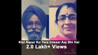 Kisi Nazar Ko Tera Intezar Aaj Bhi Hai Mukhwinder Singh Vrinda Wagh Sehaj Records