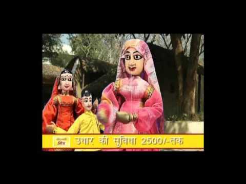PNB FI Puppet Show