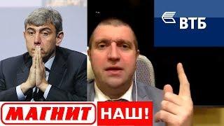 Дмитрий ПОТАПЕНКО — BREAKING NEWS: Сергей Галицкий уходит. Выборы 2018 - кандидаты.